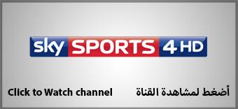 Sky-Sport4